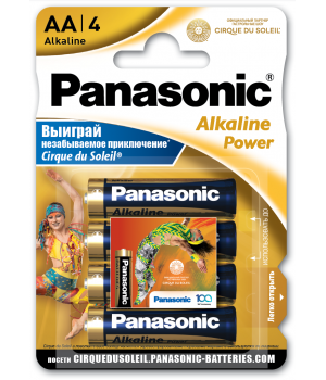 "Батарейка ""PANASONIC"" Alkaline Power AA LR06 (палец) 4 шт"