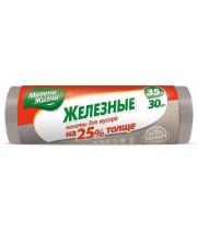 Пакет для мусора 35 л (30 шт/уп) МЖ