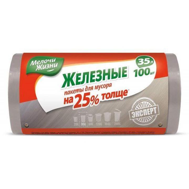 Пакет для мусора 35 л (100 шт/уп) МЖ