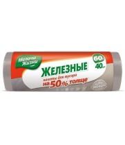 Пакет для мусора 60 л (40 шт/уп) МЖ