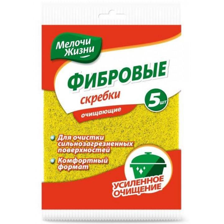 Скребок кухонный фибровый (5 шт) МЖ