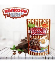 Попкорн в шоколадной карамели (90 г)