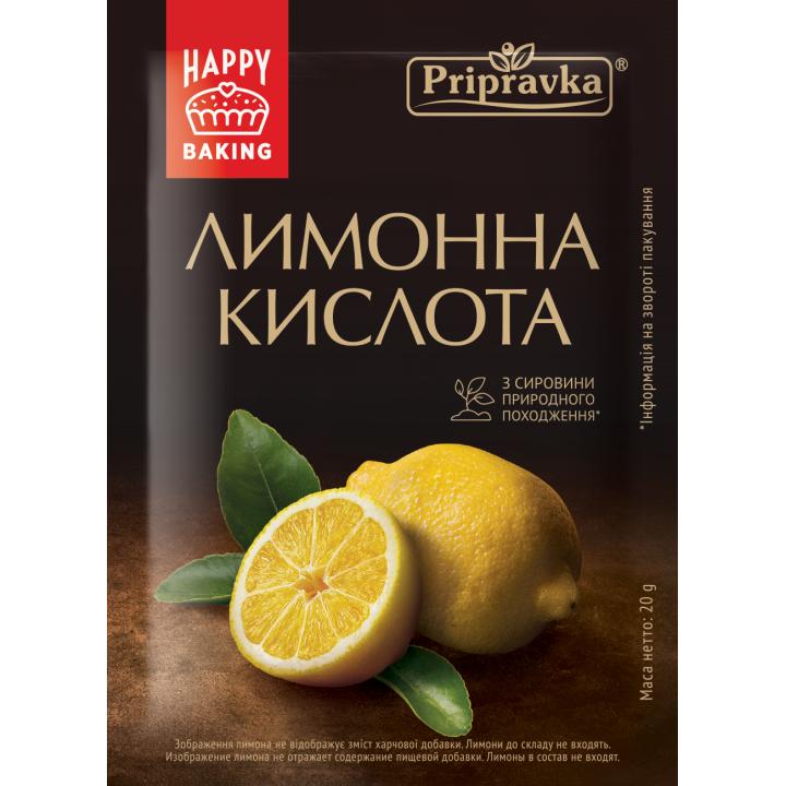 Лимонная кислота (20 г)