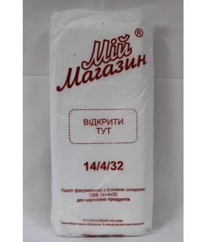 """Фасовка """"Мой Магазин"""" (14/4/32)"""