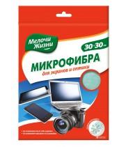 Салфетка микрофибра для экранов  и оптики МЖ (1 шт/уп)