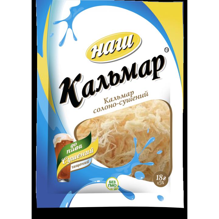 """Кальмар солено-сушеный ТМ """"Наш"""" (18 г)"""