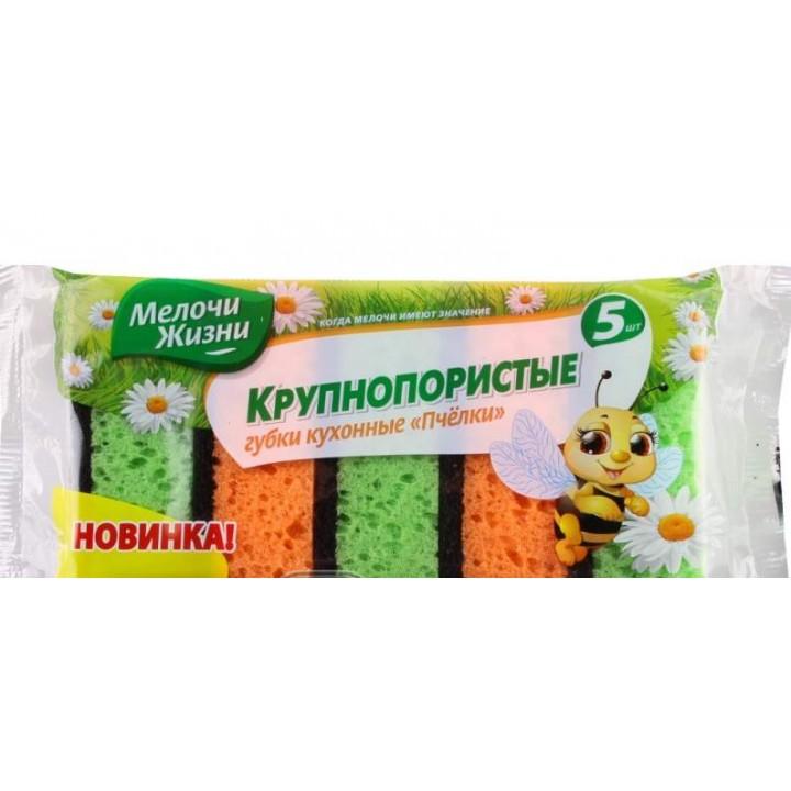 "Губка кухонная ""Крупнопористая"" 5шт МЖ"