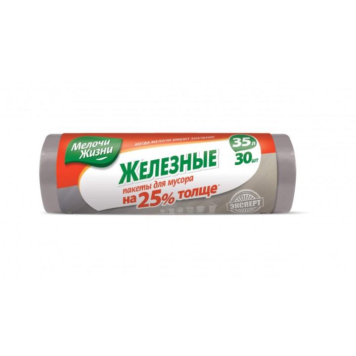 Пакет для мусора 35 л (50 шт/уп) МЖ