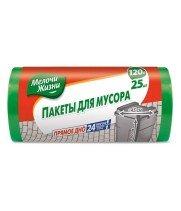 Пакет для мусора 120 л (25 шт/уп) МЖ