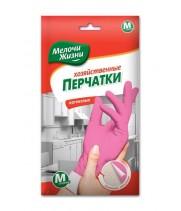 Перчатки хозяйственные М №8 (2 шт) МЖ