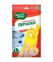 Перчатки хозяйственные L №9 (2 шт) МЖ