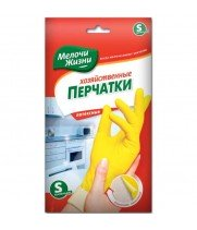 Перчатки хозяйственные S №7 (2 шт) МЖ