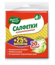 Салфетка влаговпитывающая (4+1 шт) МЖ