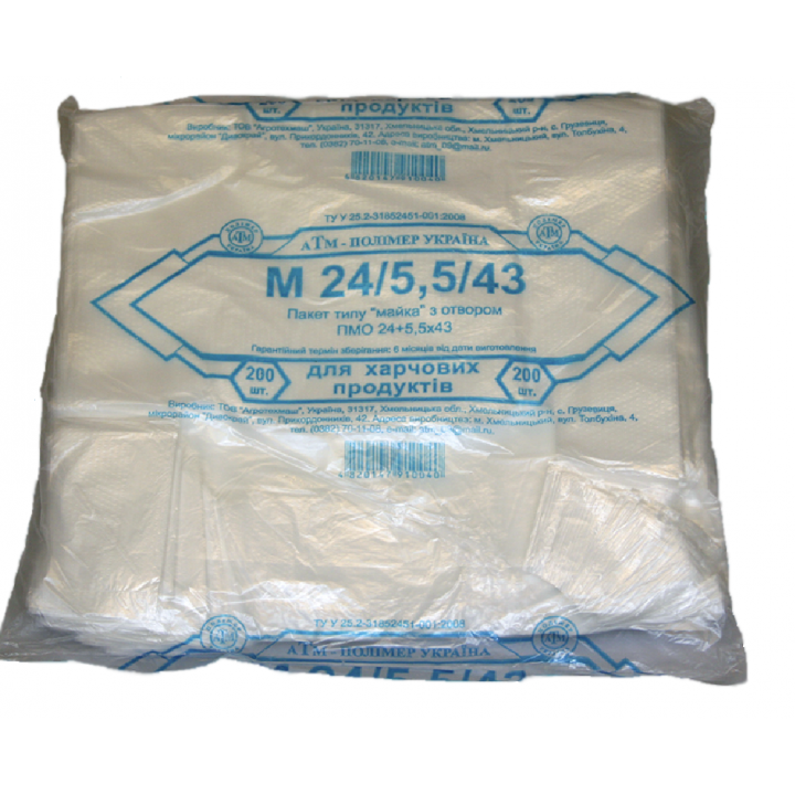 Пакет-майка 43 (200 шт/уп)