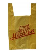 """Пакет-майка """"Мой магазин"""" желтый 29х50 (250 шт)"""