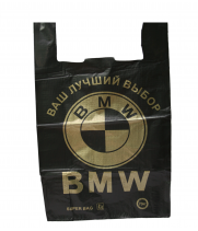 "Пакет-майка ""BMW"" MAX 44х70 (50 шт/уп)"