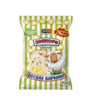 Попкорн соленый со сливочным маслом, 90 г