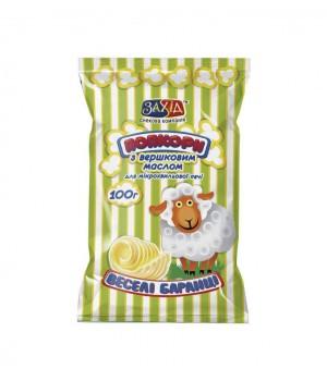 Попкорн для микроволновой печи со сливочным маслом (100 г)