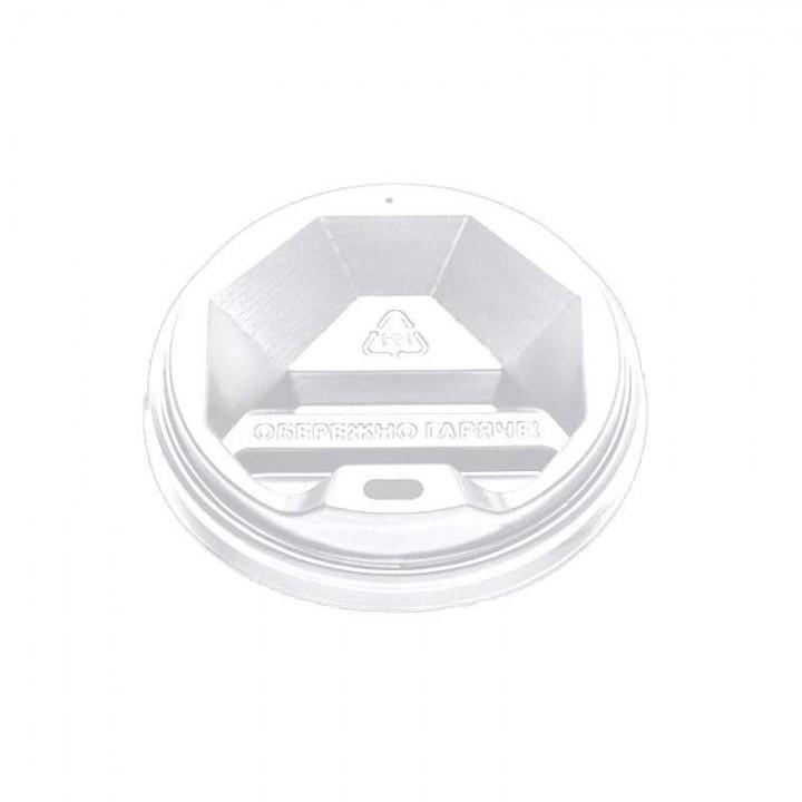 Крышка на стакан бумажный 250 мл KR75 белая (50 шт/уп)