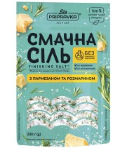 """""""Смачна сіль"""" пармезан и розмарин"""