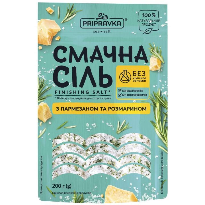"""Морская соль с пармезаном и розмарином """"Смачна сіль"""""""