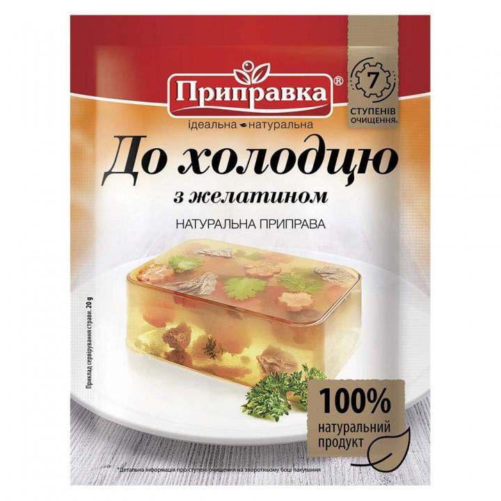 Приправа для холодца с желатином (20 г)