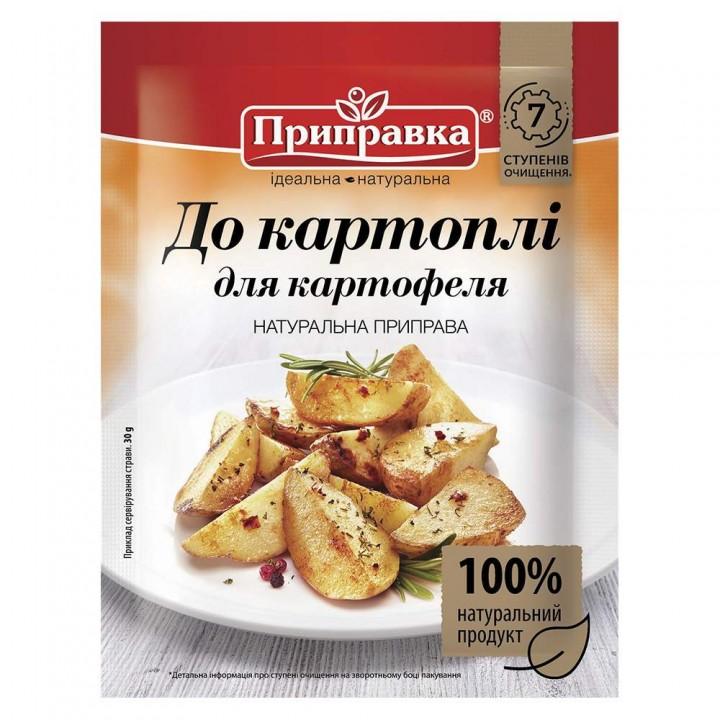 Приправа для картофеля (30 г)