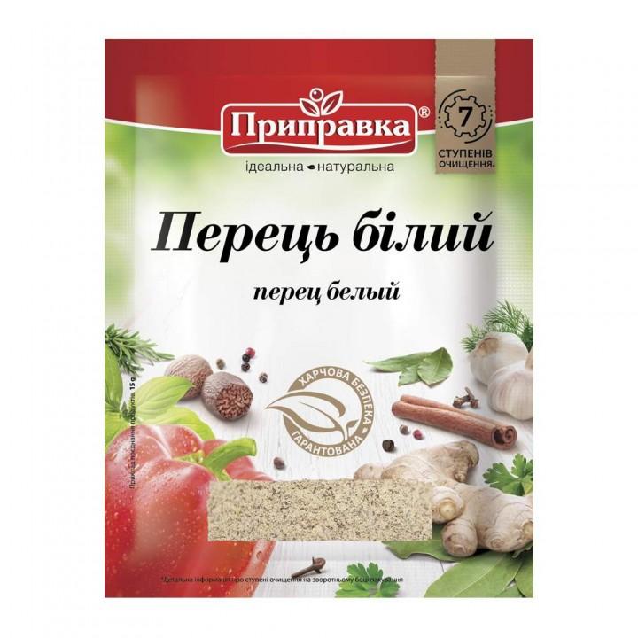Перец белый молотый (15 г)