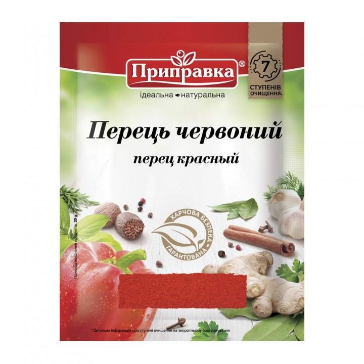 Перец красный молотый (20 г)