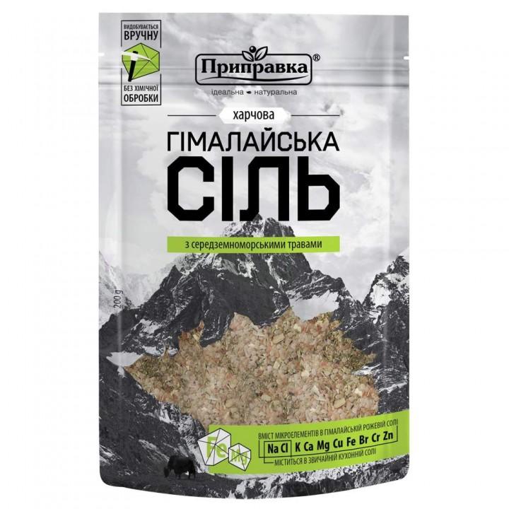 Соль Гималайская со средиземноморскими травами пищевая (200 г)