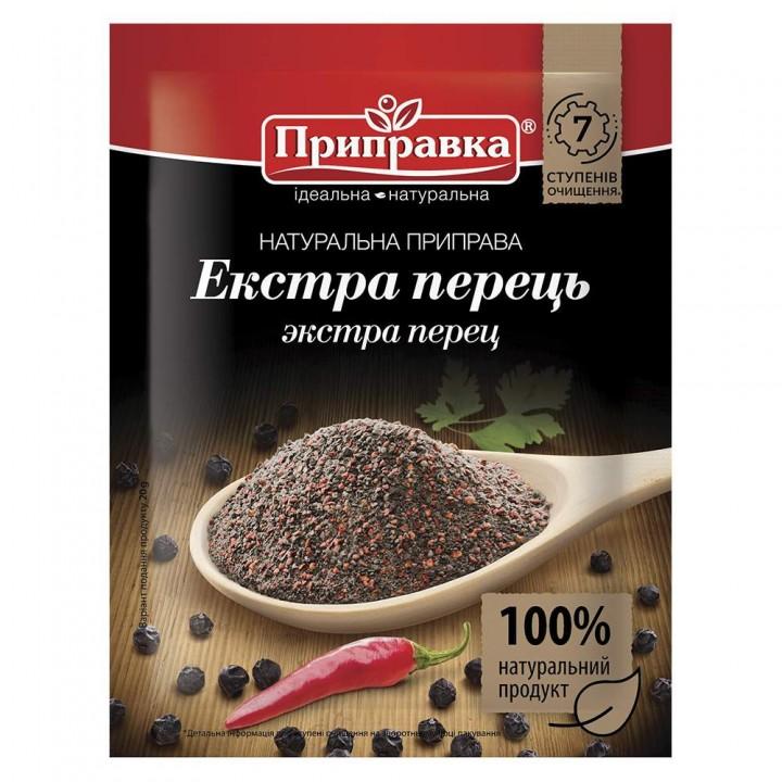 Перец экстра (20 г)