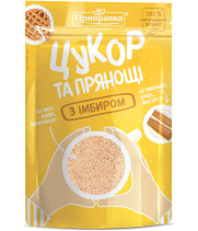 Сахар и пряности с имбирем 200 г (10 шт)