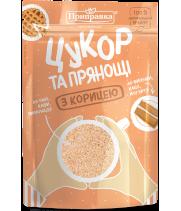 Сахар и пряности с корицей 200 г (10 шт)