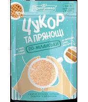 Сахар и пряности по-милански 200 г (10 шт)