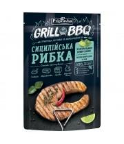 Приправа Сицилийская рыбка к рыбе и морепродуктам с натуральным соком лайма, листьями кафир-лайму и чили 30 г (25 шт)