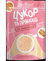 Сахар и пряности по-венски 200 г (10 шт)