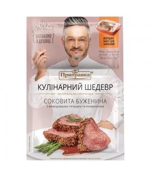 """""""Кулинарный Шедевр"""" приправа Сочная буженина с французской горчицей и розмарином + пакет для запекания (30 г)"""
