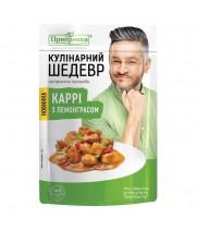 """""""Кулинарный Шедевр"""" приправа Карри с Лемонграссом (30 г)"""