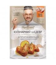 """""""Кулинарный Шедевр"""" приправа Аппетитные крылышки с чесноком и паприкой + пакет для запекания (30 г)"""