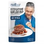 """""""Кулинарный шедевр"""" (12)"""