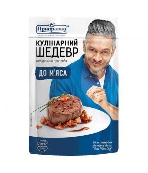 """Кулинарный Шедевр"" приправа для мяса ""Allettante"" (30 г)"