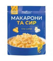 Макароны три сыра (150 г)