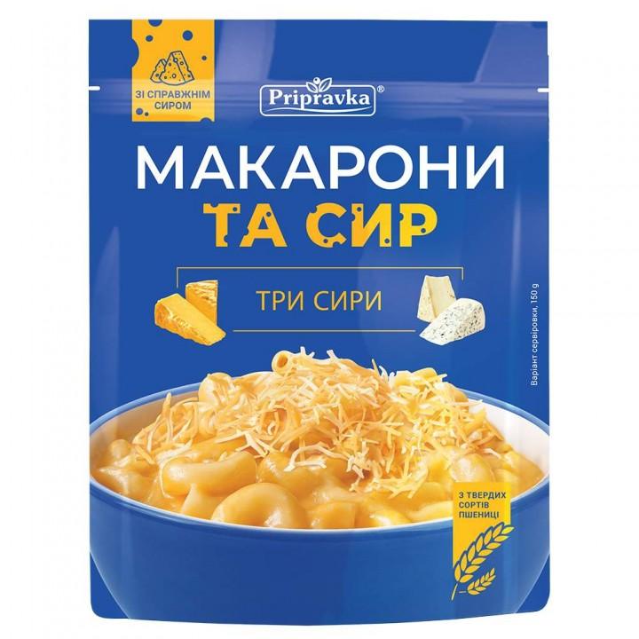 Макароны и сыр - три сыра