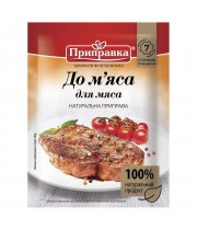 Приправа для мяса (30 г)