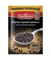 Перец черный горошек (20 г)