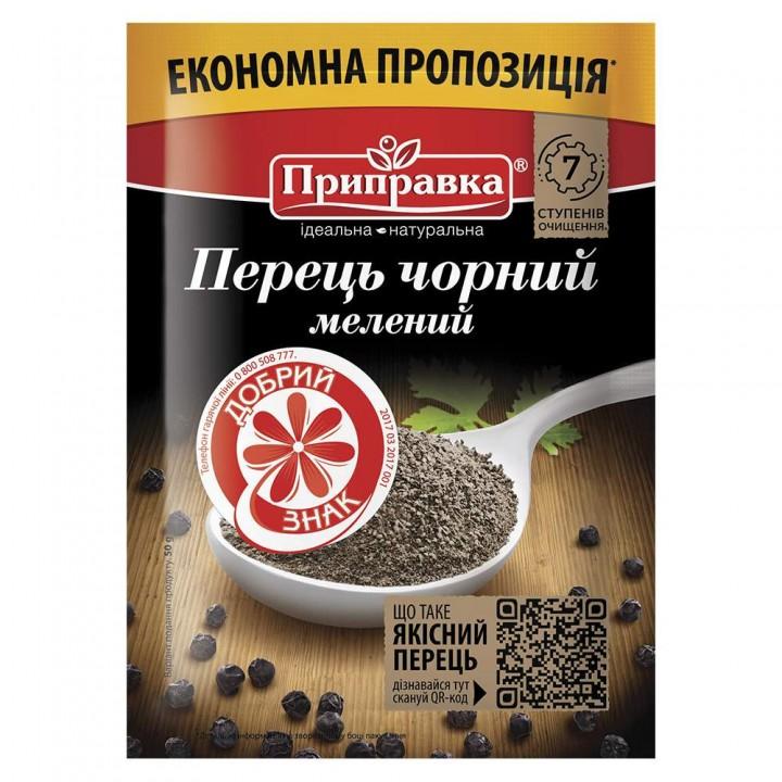 Перец черный молотый (20 г)