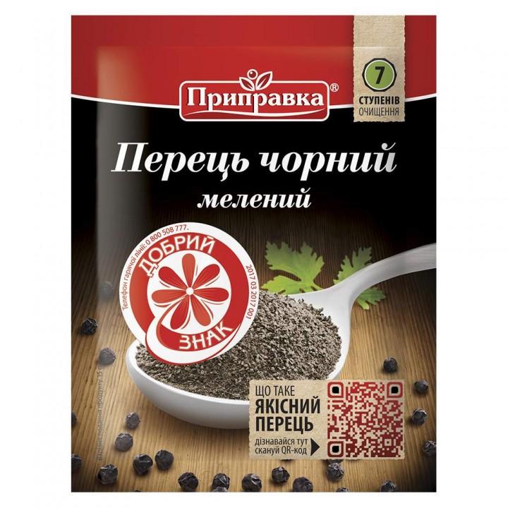 Перец черный молотый (100 г)
