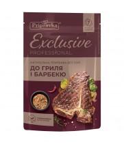 """Приправа """"Exclusive"""" для гриля и барбекю (40 г)"""