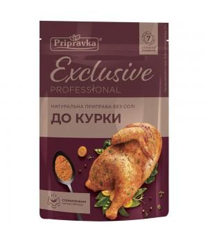"Приправа ""Exclusive"" для курицы (50 г)"