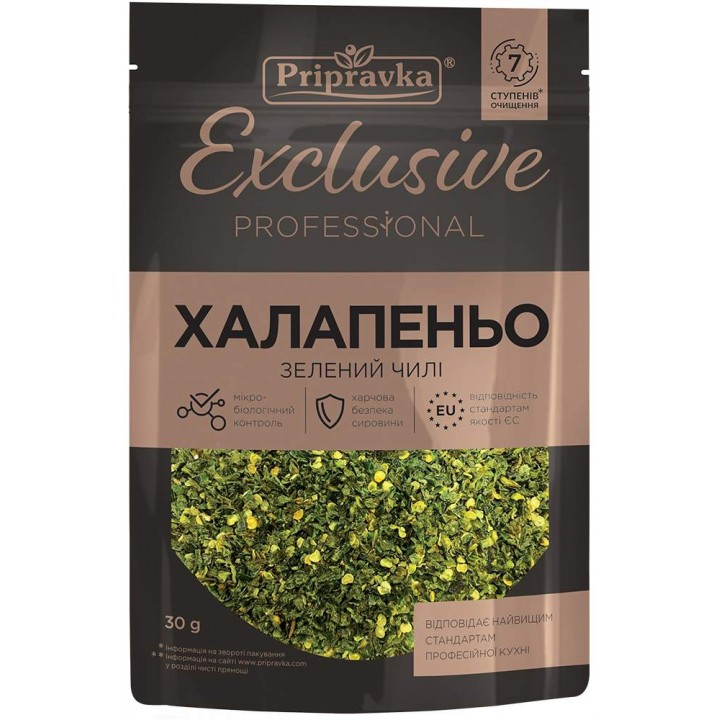 "ПРИПРАВА ""EXCLUSIVE PROFESSIONAL"" ХАЛАПЕНЬО (30 Г)"